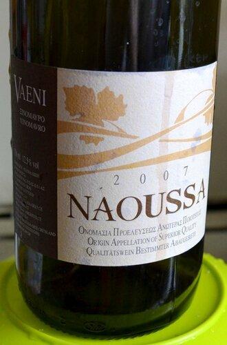Naoussa 2007_1.jpg