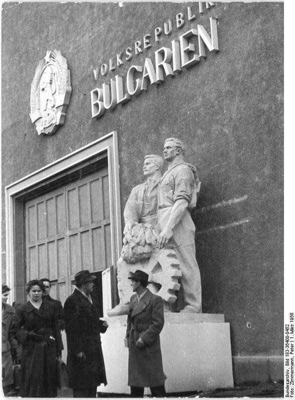 Leipzig, Frьhjahrsmesse, bulgarischer Pavillon