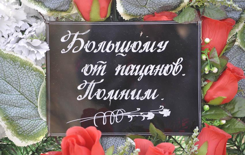 Соломбальское кладбище 4.jpg
