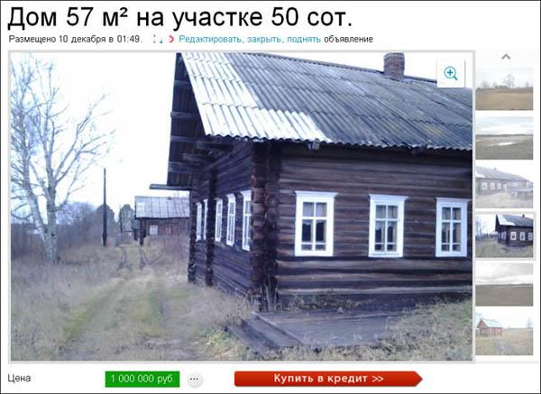 Озябловская Объявление 600.jpg