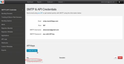 Создаем API_KEY шаг 3