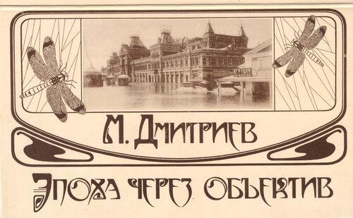 http://img-fotki.yandex.ru/get/9745/97761520.24d/0_85a4c_71611292_L.jpg