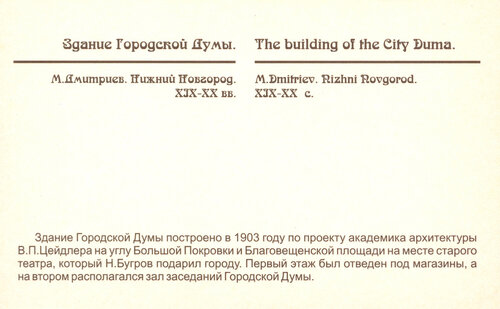 http://img-fotki.yandex.ru/get/9745/97761520.24d/0_85a5c_752f0184_L.jpg