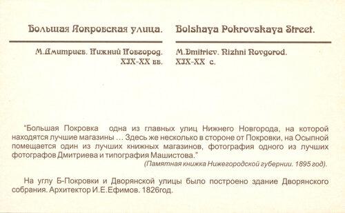 http://img-fotki.yandex.ru/get/9745/97761520.24d/0_85a5d_3042622d_L.jpg