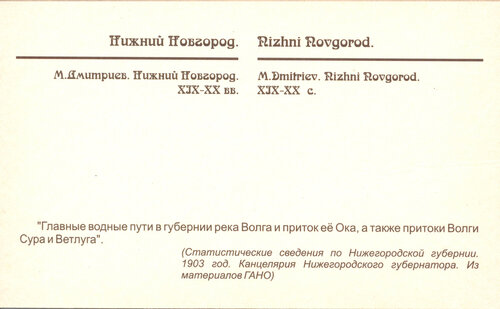 http://img-fotki.yandex.ru/get/9745/97761520.24d/0_85a60_dcfab78f_L.jpg