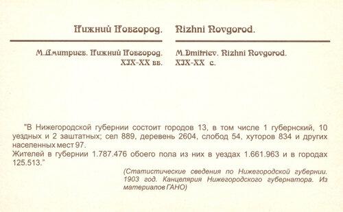 http://img-fotki.yandex.ru/get/9745/97761520.24d/0_85a64_51357c38_L.jpg