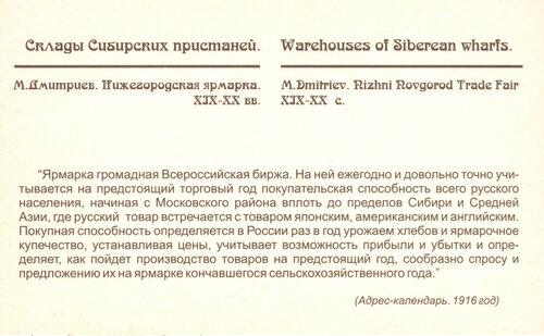 http://img-fotki.yandex.ru/get/9745/97761520.24e/0_85a76_3cb155f7_L.jpg