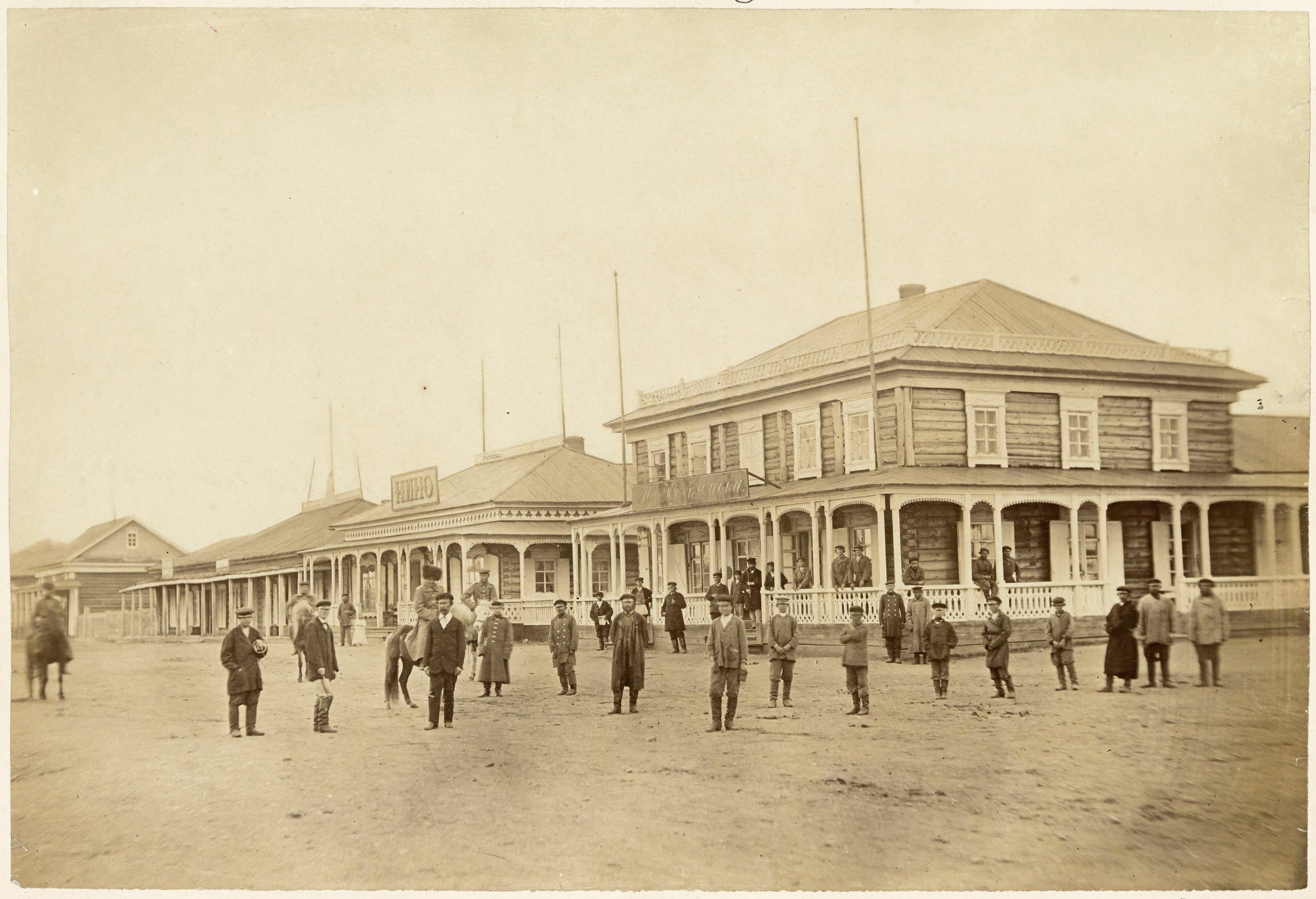 На берегу Амура. 1870
