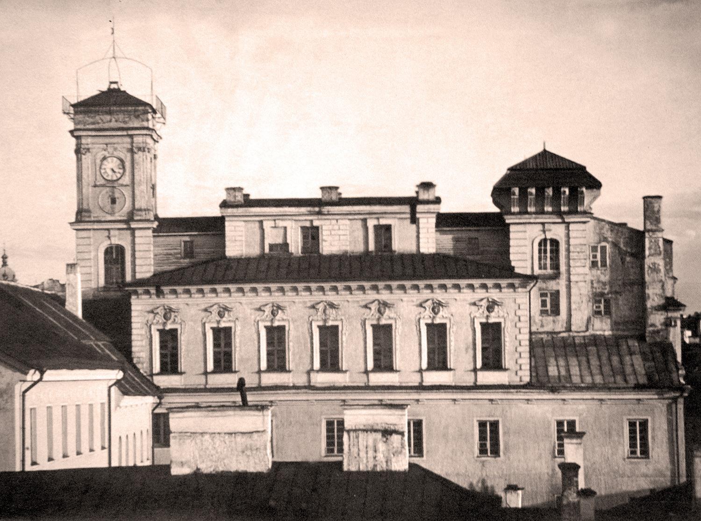 Обсерватория, построенная в 1752. 1913.