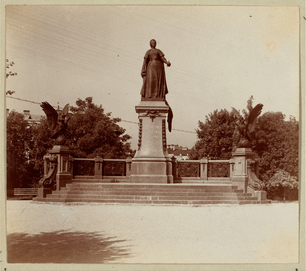 Памятник Императрицы Екатерины Великой. 1912