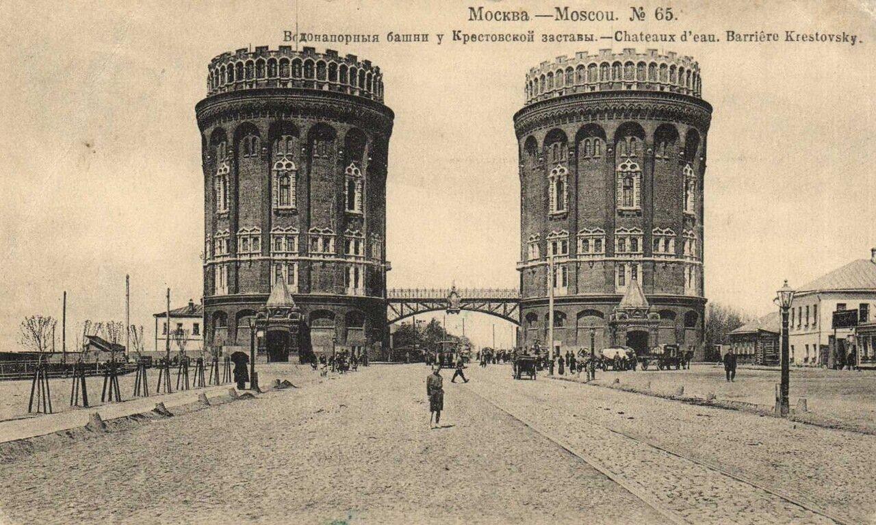Водонапорные башни у Крестовской заставы