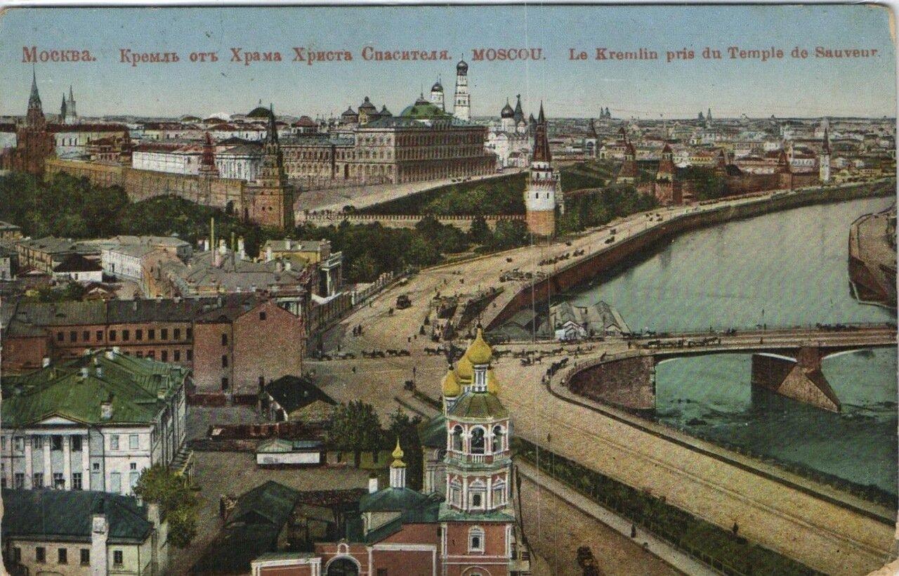 Кремль от Храма Христа Спасителя