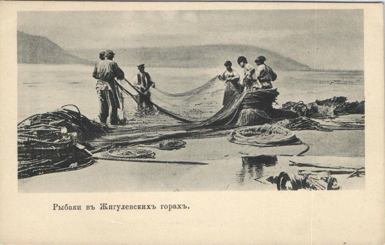 Рыбаки в Жигулевских горах