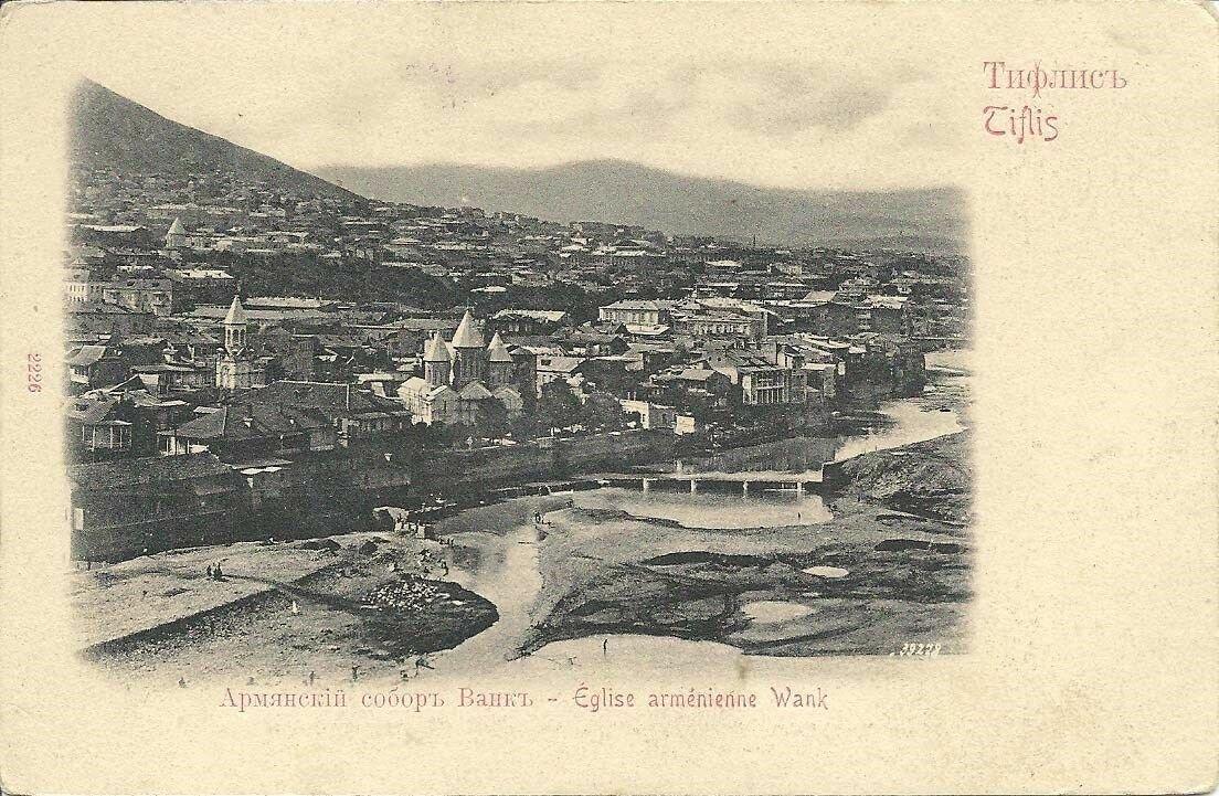 Армянский собор Ванк