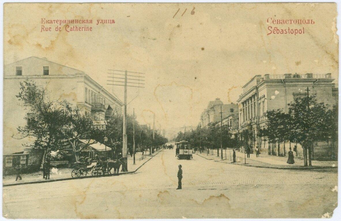 Екатерининская улица