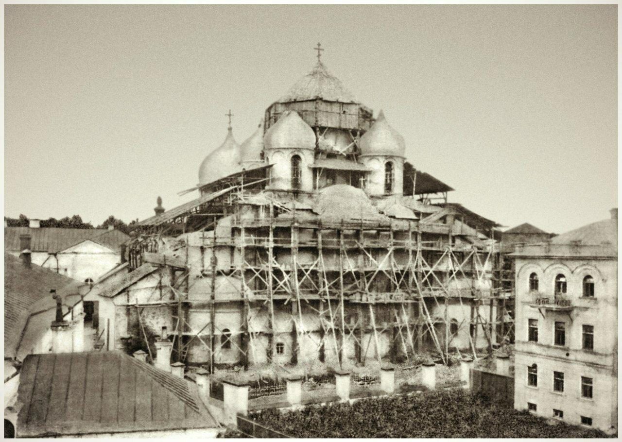 Софийский собор в процессе реставрации. 1899