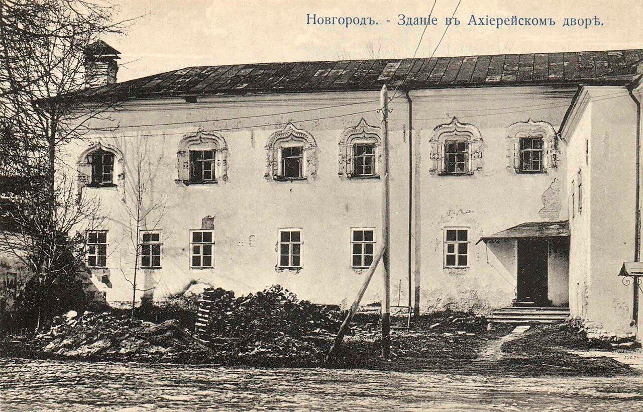 Здание в Архиерейском дворе