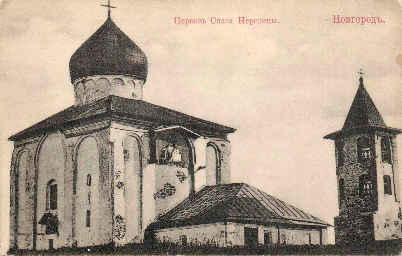 Церковь Спаса Нередица