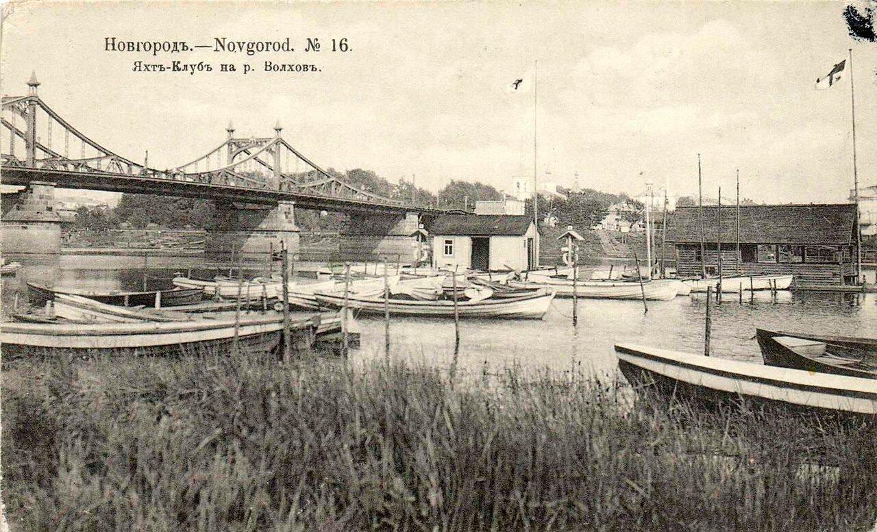 Яхт-клуб на Волхове