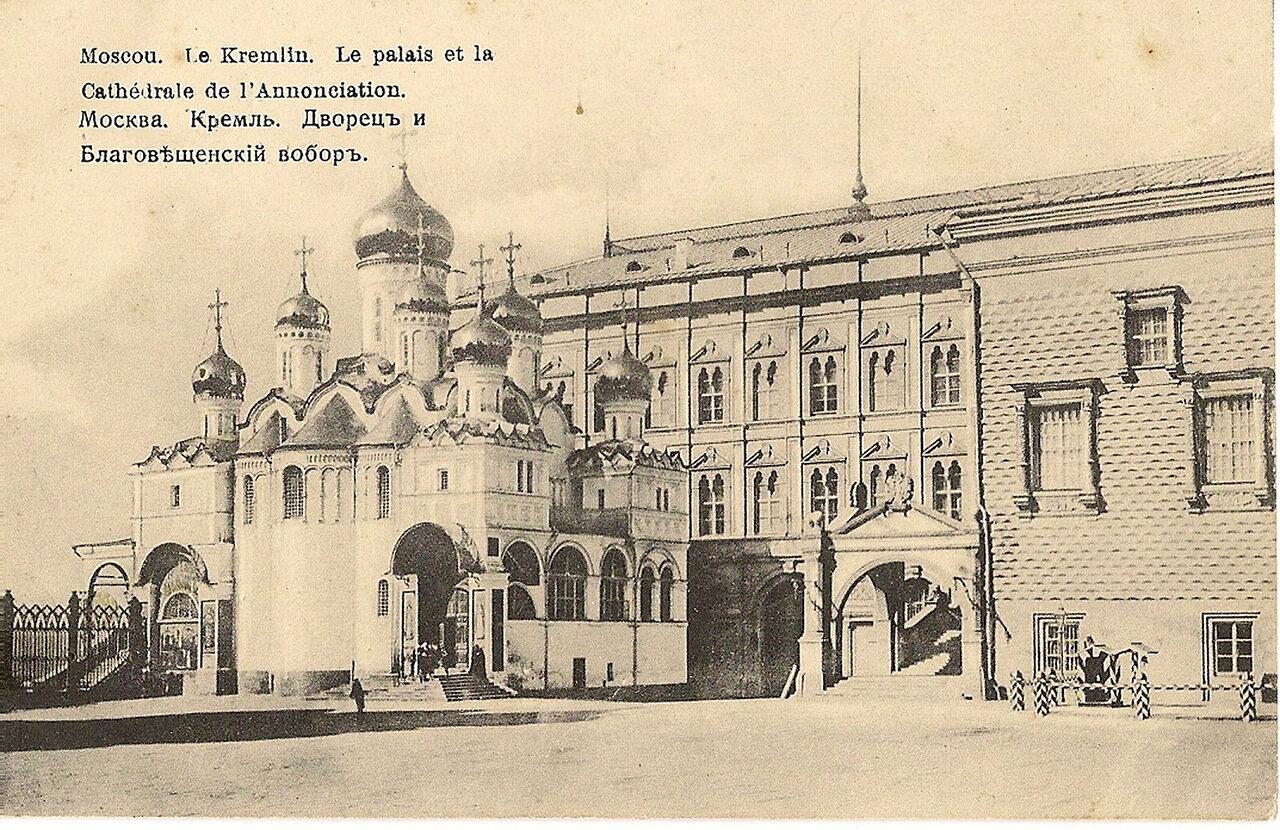 Кремль. Дворец и Благовещенский собор