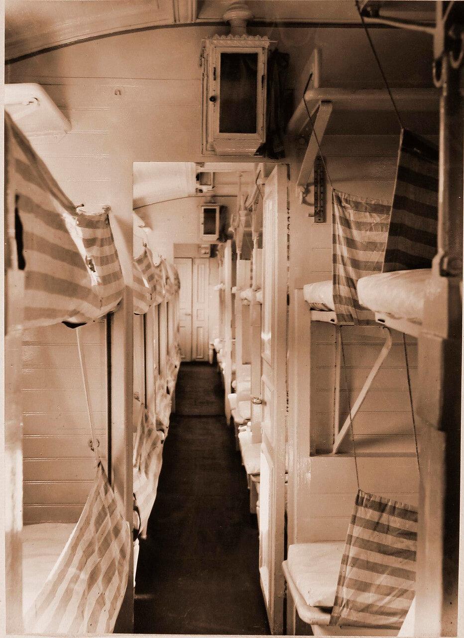 05. Внутренний вид вагона третьего класса для легко раненых военно-санитарного поезда