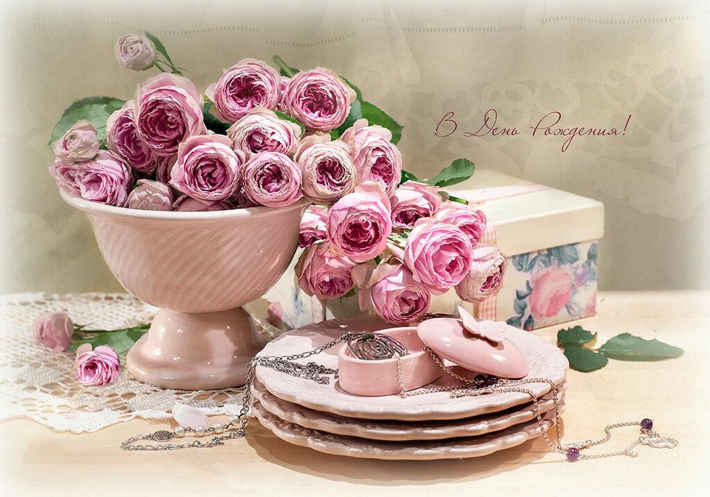 Розовый поток аромата
