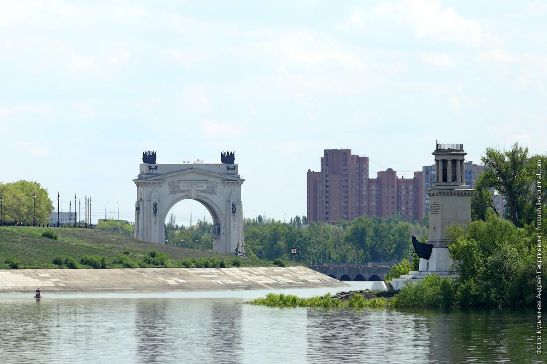 арка шлюза №1 Волго-Донского судоходного канала имени В.И.Ленина
