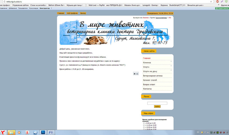Сайты для питомников и заводчиков (Лаптева Ю.А.) 0_1110f2_d49ee107_XL