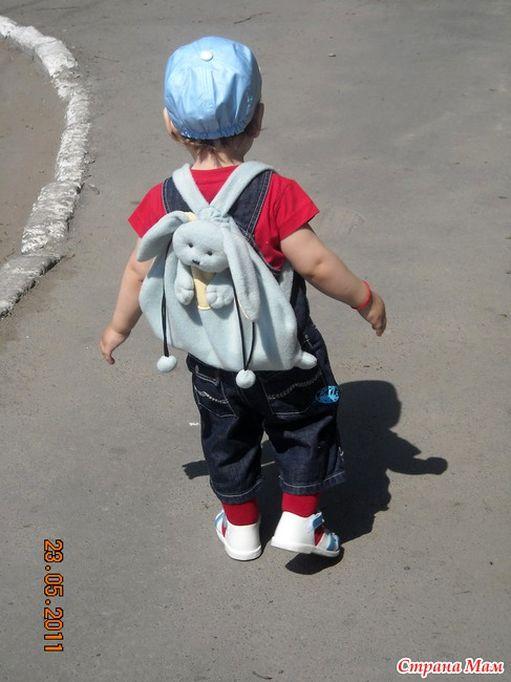 Как сшить рюкзак для ребенка