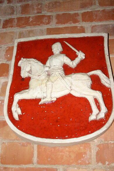 герб Вильнюсского княжества