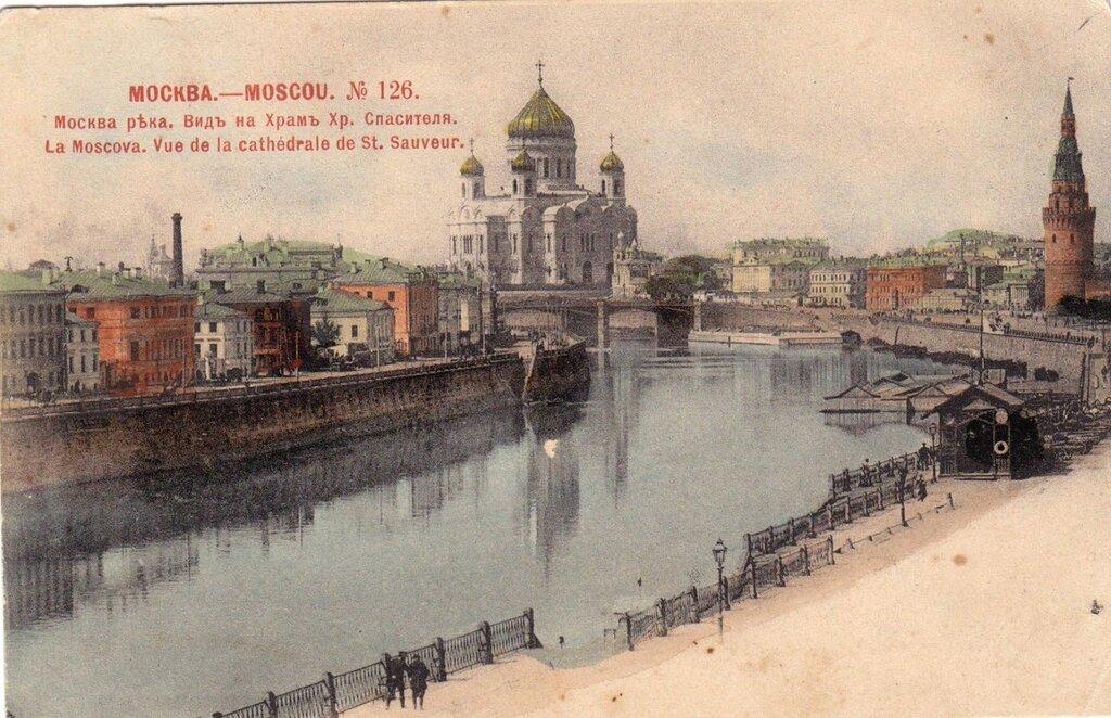 Открыток ссср, открытки с видами городов россии