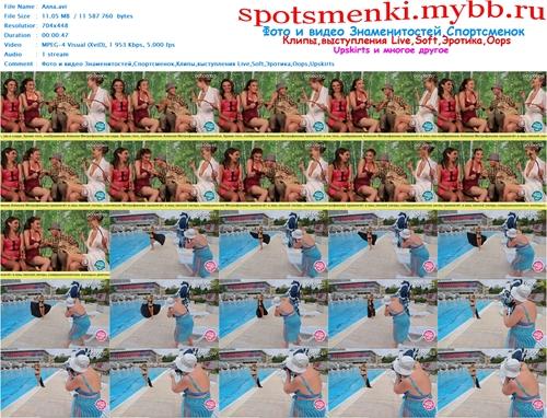 http://img-fotki.yandex.ru/get/9746/254056296.73/0_122d55_dcf04362_orig.jpg