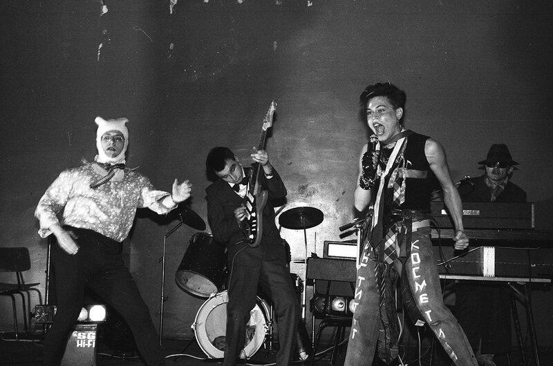 32. Концерт группы «НИИ Косметики», Москва 1987