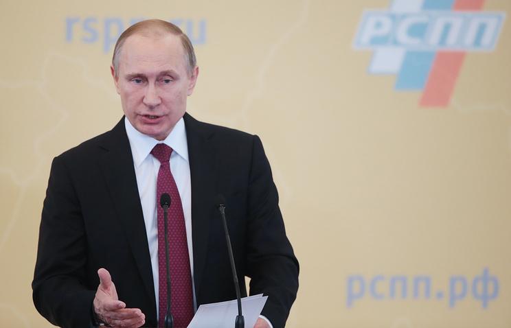 Путин призвал бизнес-сообщество сосредоточиться насовершенствовании налоговой системы