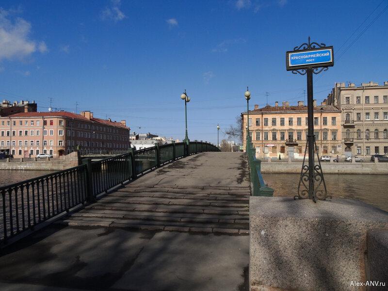 А вот и пешеходный мостик.