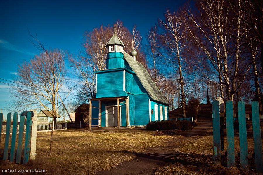 Беларусь, Освея, Церковь св. Георгия Победоносца, Васвей