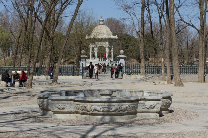 Парк Юаньминъюань, Пекин