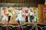 2014.02.21 Ежегодный отчётный концерт Кунцево собирает друзей