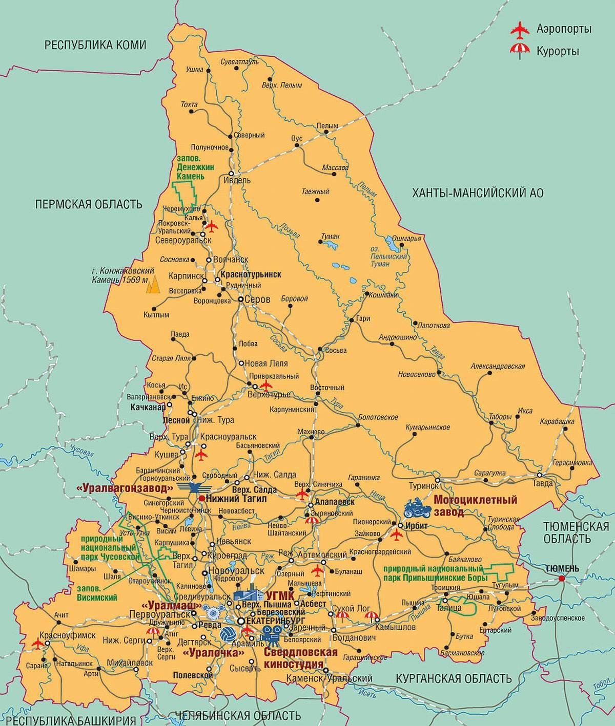 Загадочные места и аномальные зоны Свердловской области