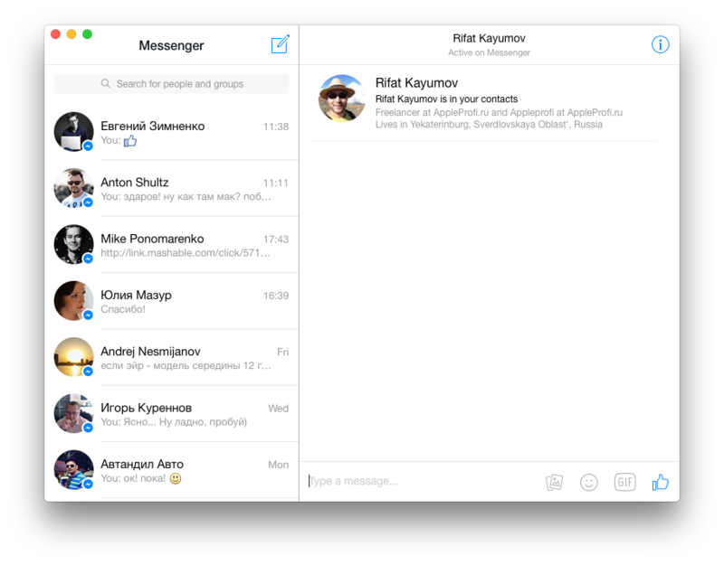 messenger mac os