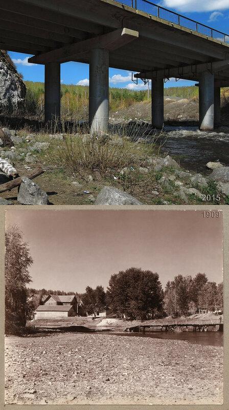 Карабатовская мельница на р. Исети.