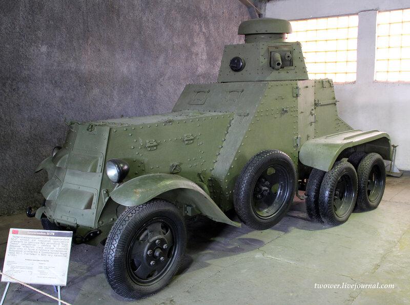 БА-27М.jpg