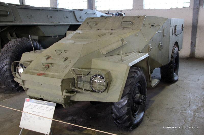 БТР-40.jpg