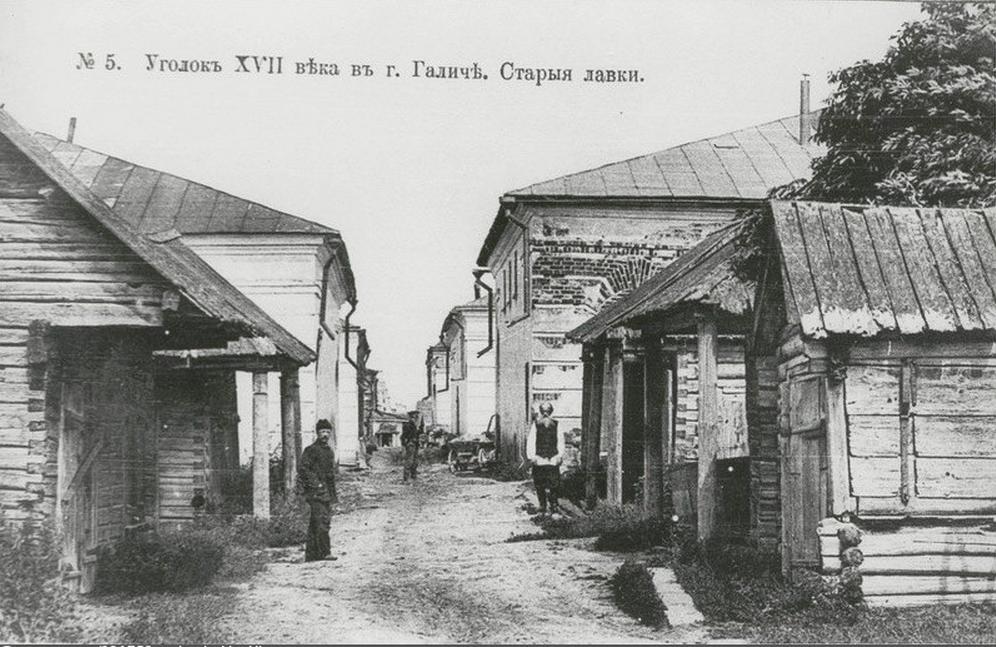 Уголок XVII века. Старые лавки