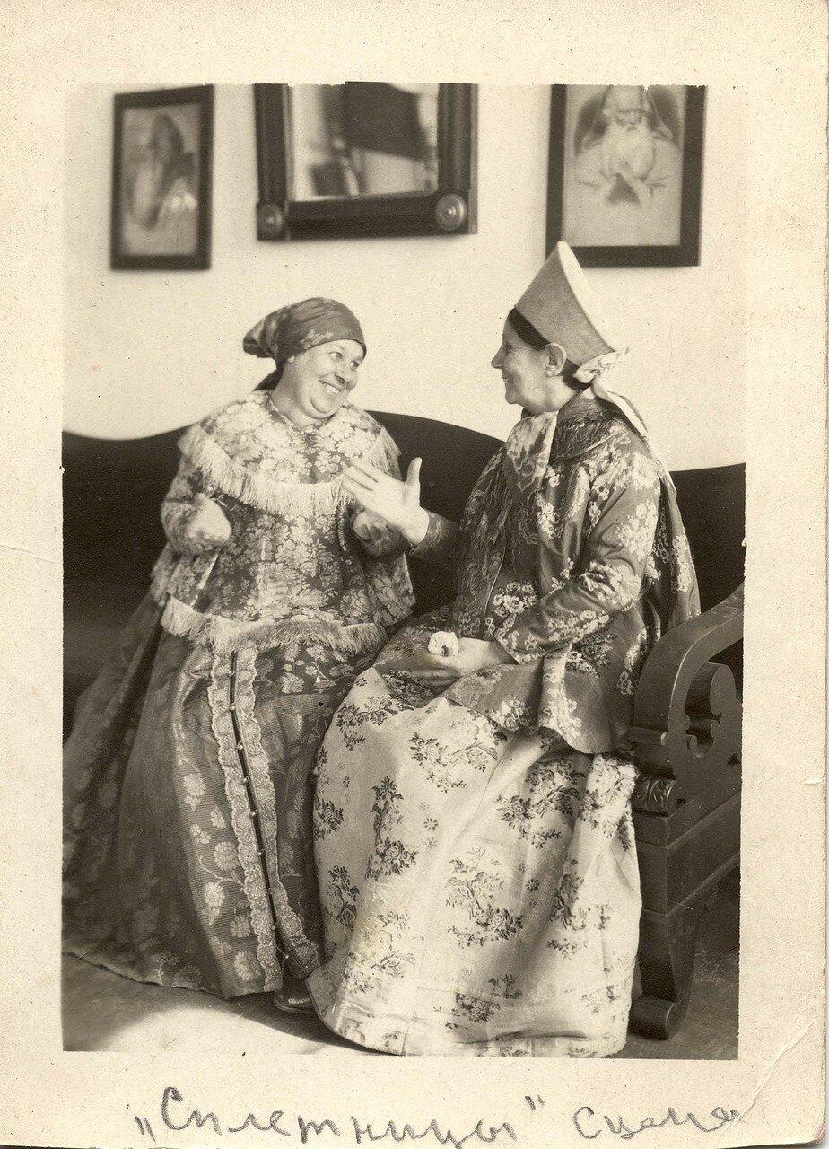 Шуточная сценка Сплетницы, городской музей, 1916