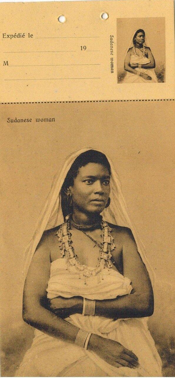 1910. Суданка