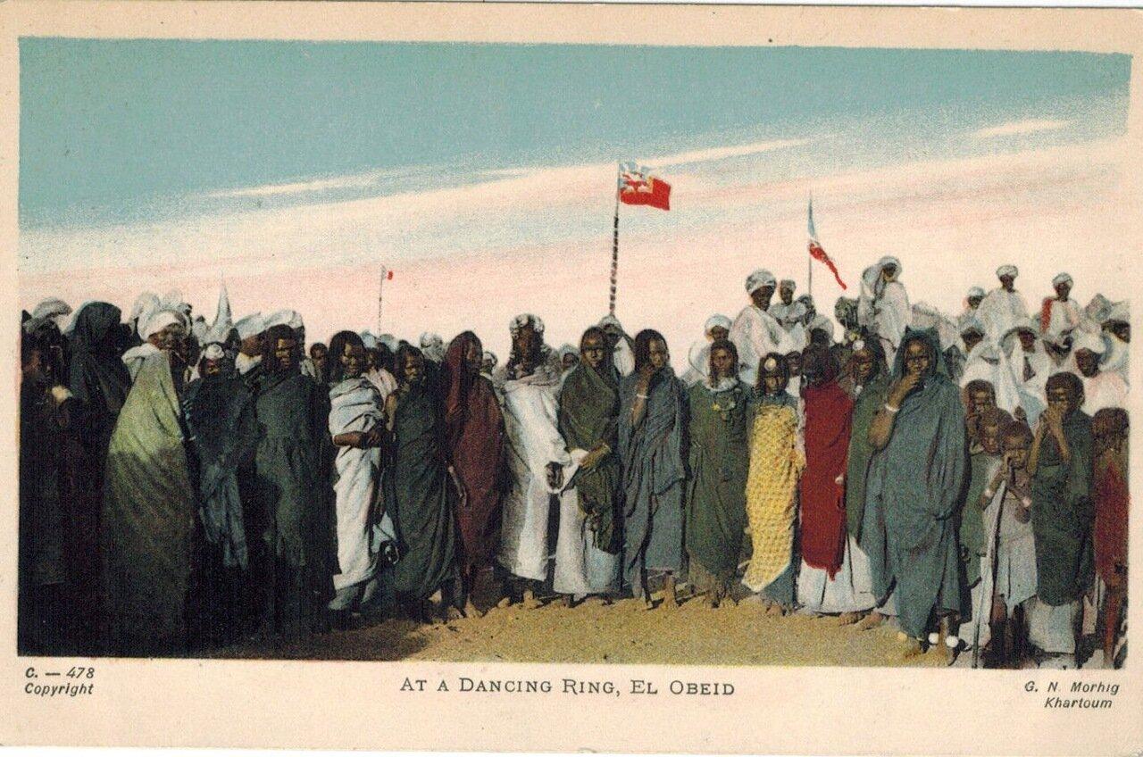 1910. Круг танцоров, Эль-Обейд, Судан