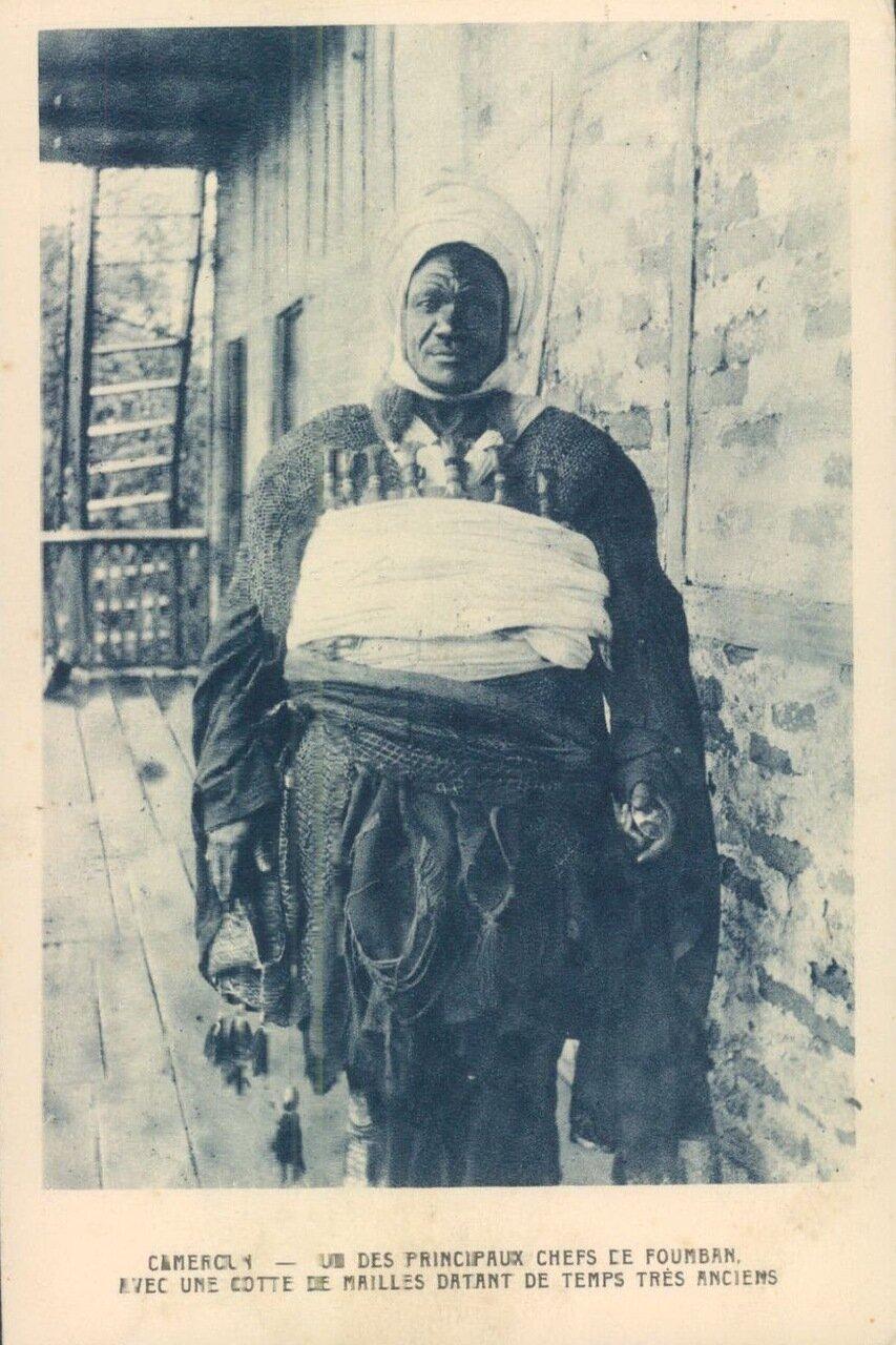1910-е. Камерун. Вождь в броне