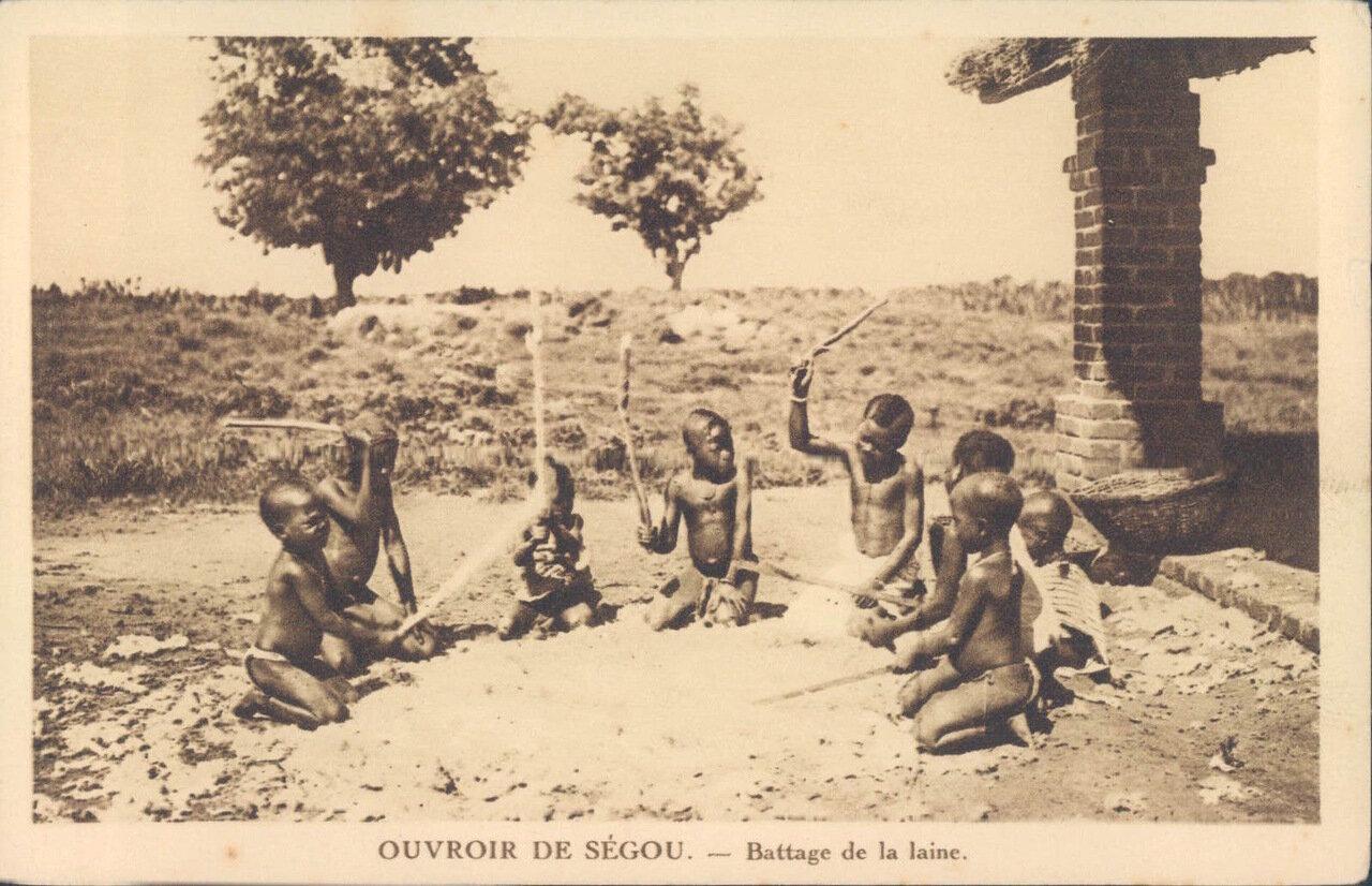 1910-е. Сегу, Мали. Приготовление шерсти