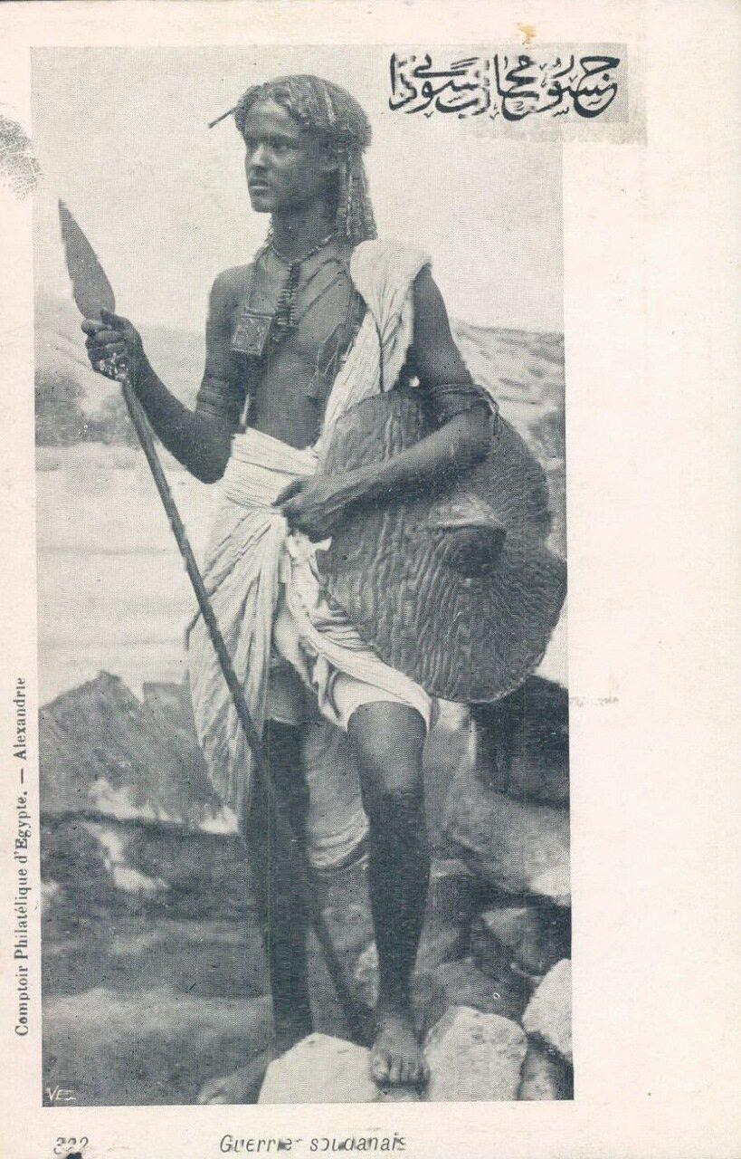 1931. Судан. Портрет воина
